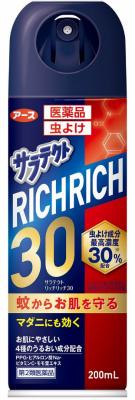 リッチリッチ30