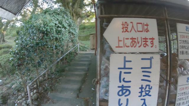 笠置キャンプ場のゴミ捨て場の階段