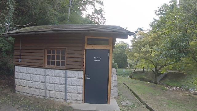 山城町森林公園のトイレ