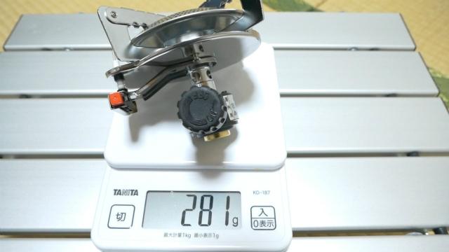 オーリック小型ガスバーナーコンロの重さ