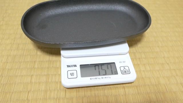ステーキプレートの重さ