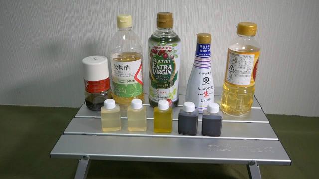液体調味料をミニボトルに入れる