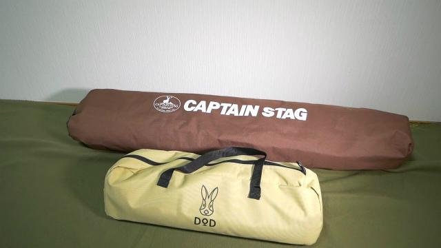 バッグインベッドとキャプテンスタッグの比較