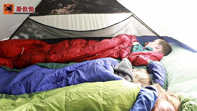 テントの居住性