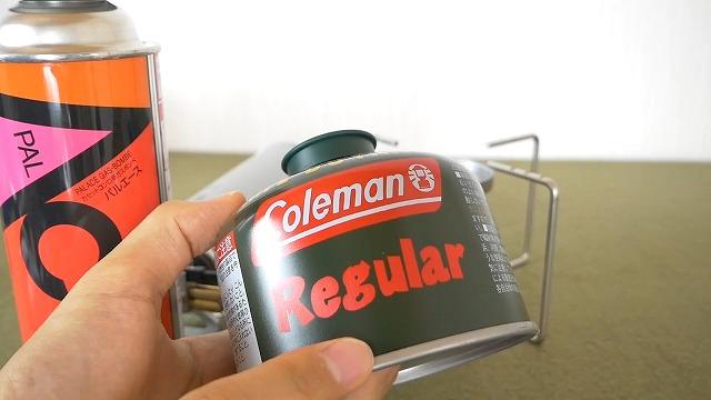 OD缶はコストが高い