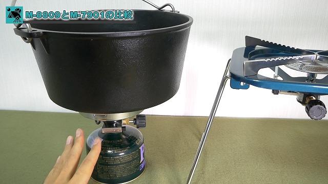 M-7901にダッチオーブンを置く
