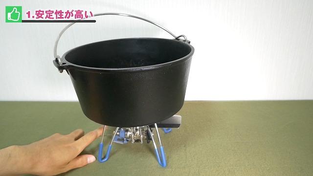普通のシングルバーナーにダッジオーブンを置く