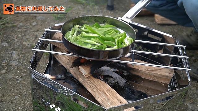 火床と五徳との距離が近いので鍋に熱が伝わりやすい