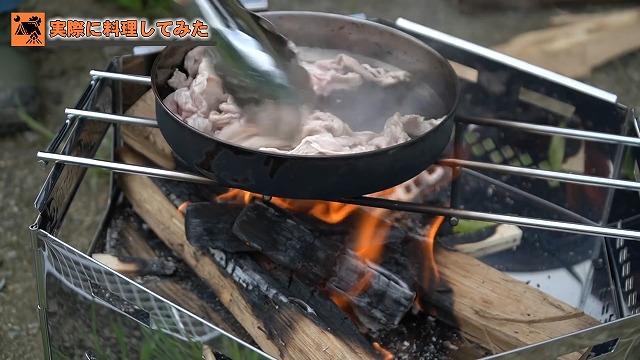 五徳の幅があるので鍋を2つくらい並べても余裕