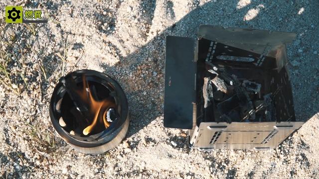 ファイヤーボックスの方が早く燃え尽きました